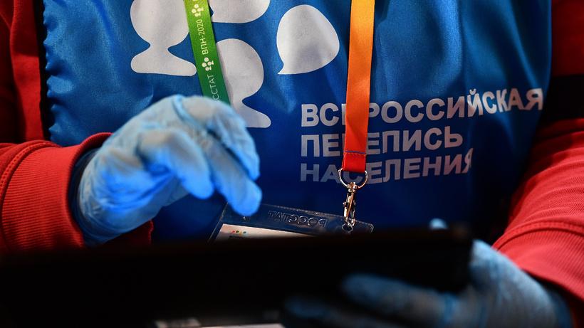 Более 1,6 тыс волонтеров Подмосковья поучаствуют во Всероссийской переписи населения