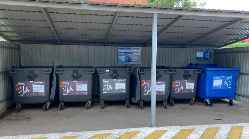 5 тыс площадок в Подмосковье проверили на правильность размещения мусорных контейнеров