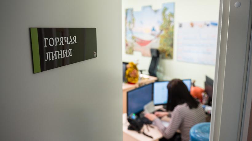 Горячую линию по профилактике гриппа и ОРВИ запустили в Подмосковье