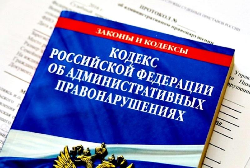 Волоколамские сотрудники полиции напоминают гражданам об ответственности за уклонение от уплаты административных штрафов