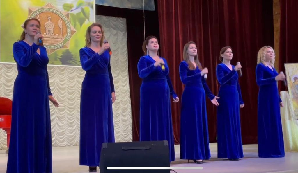 Волоколамский вокальный коллектив стал победителем Межрегионального фестиваля
