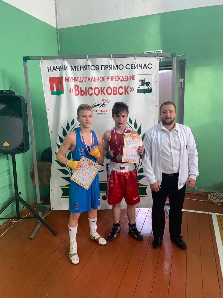 Открытый ринг по боксу посвящённый дню города Высоковска