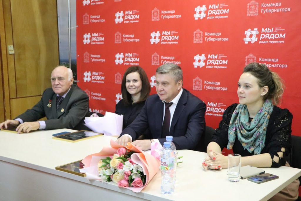 Четверо жителей Волоколамского округа стали лауреатами  премии «Мы рядом ради перемен»