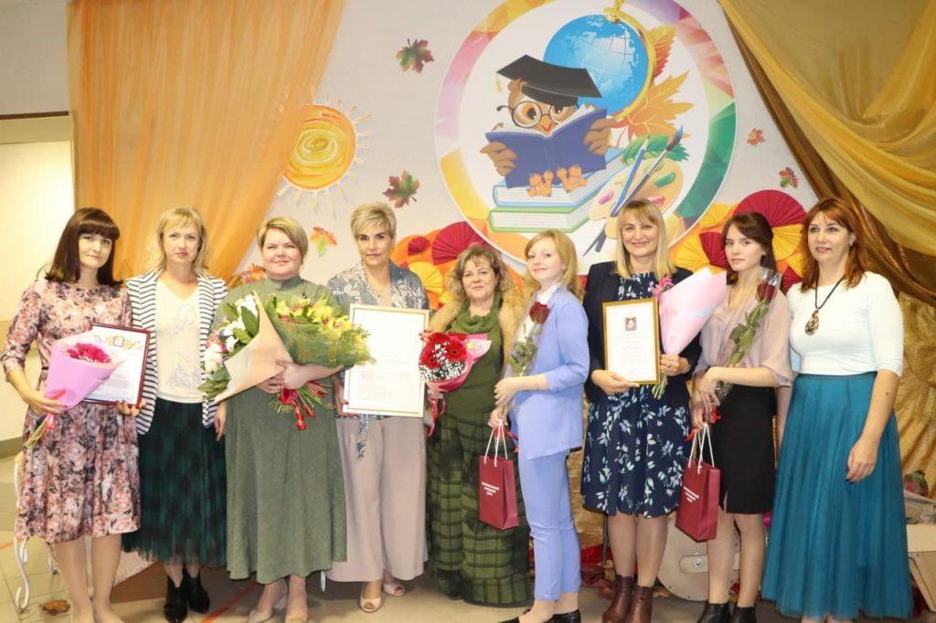 День учителя отметили в Волоколамске