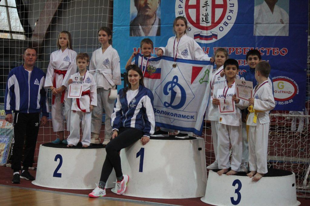 Волоколамские каратисты открыли новый спортивный сезон