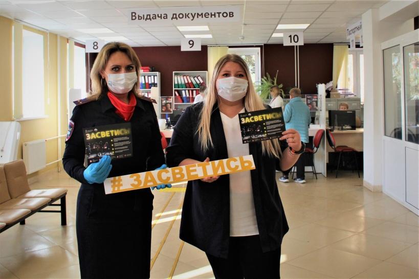 В Волоколамске госавтоинспекторы провели социальную акцию в МФЦ