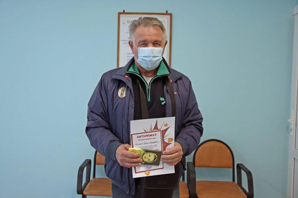 В Волоколамске продолжается донорская акция