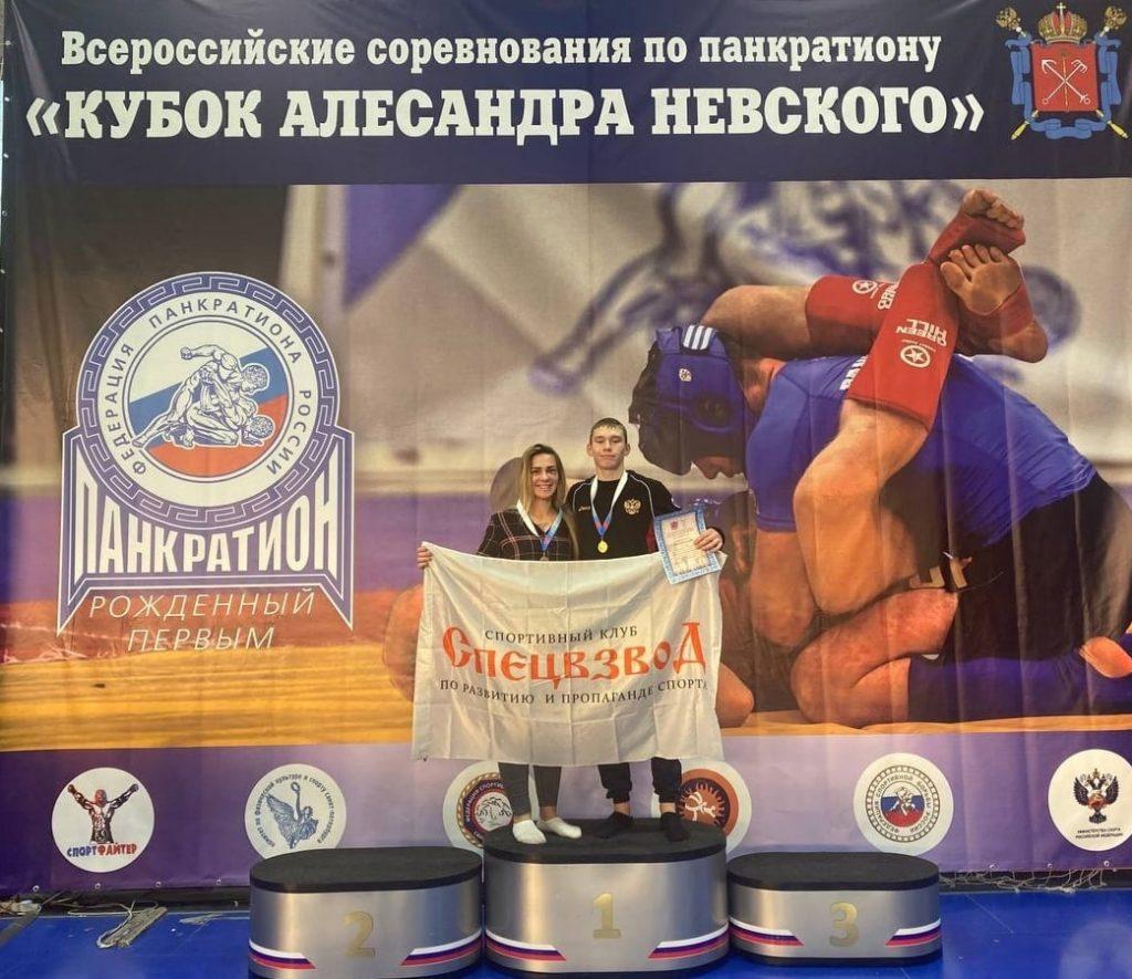 Волоколамский спортсмен стал чемпионом Всероссийских соревнований